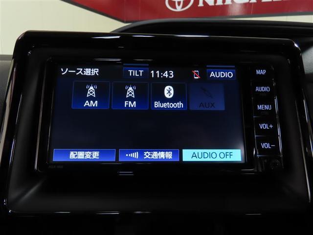 ZS 両側電動スライド ETC バックカメラ スマートキー アイドリングストップ ミュージックプレイヤー接続可 横滑り防止機能 LEDヘッドランプ ワンオーナー キーレス 盗難防止装置 乗車定員8人 寒冷地(10枚目)