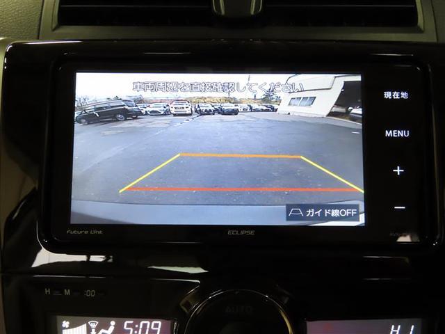 A15 Gパッケージ バックカメラ 乗車定員5人 ABS エアバッグ オートマ(8枚目)