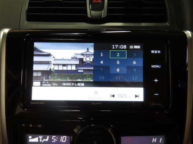 A15 Gパッケージ バックカメラ 乗車定員5人 ABS エアバッグ オートマ(9枚目)
