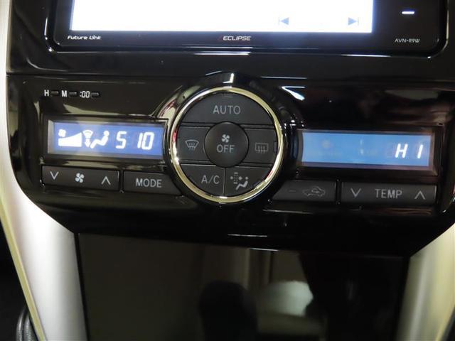 A15 Gパッケージ バックカメラ 乗車定員5人 ABS エアバッグ オートマ(10枚目)