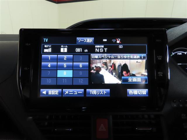 ハイブリッドGi ナビ&TV 両側電動スライド ETC バックカメラ スマートキー アイドリングストップ 横滑り防止機能 LEDヘッドランプ ワンオーナー キーレス 盗難防止装置 DVD再生 乗車定員7人 3列シート(10枚目)
