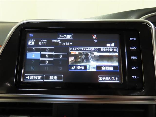 G ナビ&TV 両側電動スライド ETC バックカメラ スマートキー ドラレコ アイドリングストップ 横滑り防止機能 ワンオーナー キーレス 盗難防止装置 DVD再生 乗車定員7人 3列シート 寒冷地(11枚目)