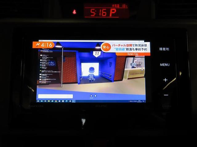 X S 4WD ナビ&TV 電動スライドドア ETC バックカメラ スマートキー アイドリングストップ ミュージックプレイヤー接続可 横滑り防止機能 ワンオーナー キーレス 盗難防止装置 DVD再生 ABS(10枚目)