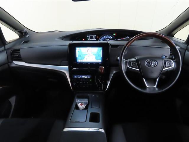 アエラス プレミアム-G 4WD ナビ&TV 両側電動スライド ETC バックカメラ スマートキー アイドリングストップ ミュージックプレイヤー接続可 横滑り防止機能 LEDヘッドランプ ワンオーナー キーレス 盗難防止装置(5枚目)