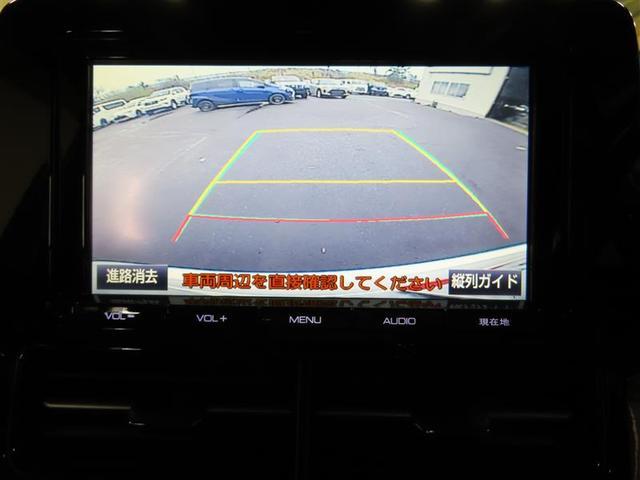アエラス プレミアム-G 4WD ナビ&TV 両側電動スライド ETC バックカメラ スマートキー アイドリングストップ ミュージックプレイヤー接続可 横滑り防止機能 LEDヘッドランプ ワンオーナー キーレス 盗難防止装置(11枚目)