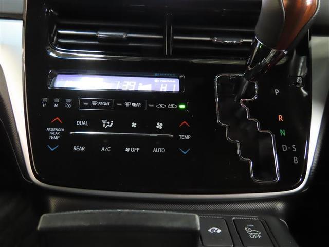アエラス プレミアム-G 4WD ナビ&TV 両側電動スライド ETC バックカメラ スマートキー アイドリングストップ ミュージックプレイヤー接続可 横滑り防止機能 LEDヘッドランプ ワンオーナー キーレス 盗難防止装置(13枚目)