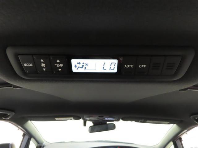 アエラス プレミアム-G 4WD ナビ&TV 両側電動スライド ETC バックカメラ スマートキー アイドリングストップ ミュージックプレイヤー接続可 横滑り防止機能 LEDヘッドランプ ワンオーナー キーレス 盗難防止装置(19枚目)