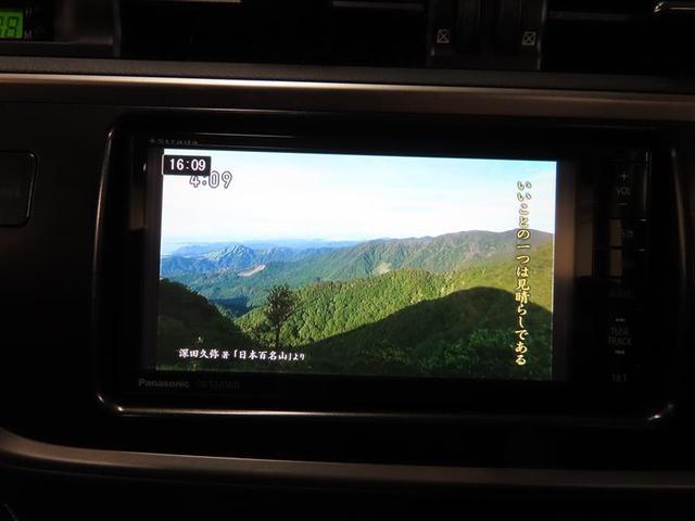 RS Sパッケージ ナビ&TV ETC バックカメラ スマートキー ミュージックプレイヤー接続可 HIDヘッドライト 横滑り防止機能 ワンオーナー キーレス 盗難防止装置 DVD再生 乗車定員5人 寒冷地 ABS(10枚目)