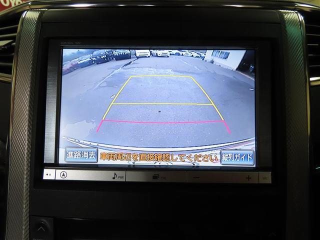 SR 4WD ナビ&TV 両側電動スライド ETC バックカメラ スマートキー アイドリングストップ 後席モニター HIDヘッドライト 横滑り防止機能 ワンオーナー キーレス 盗難防止装置 電動シート(11枚目)