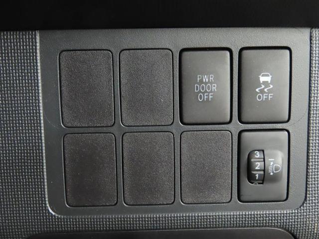 F 電動スライドドア スマートキー 横滑り防止機能 ワンオーナー キーレス 盗難防止装置 乗車定員5人 ABS エアバッグ オートマ(12枚目)