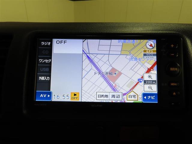 DX GLパッケージ 4WD ナビ&TV ETC 横滑り防止機能 ワンオーナー キーレス 盗難防止装置 乗車定員9人 3列シート ディーゼル ABS エアバッグ オートマ(11枚目)
