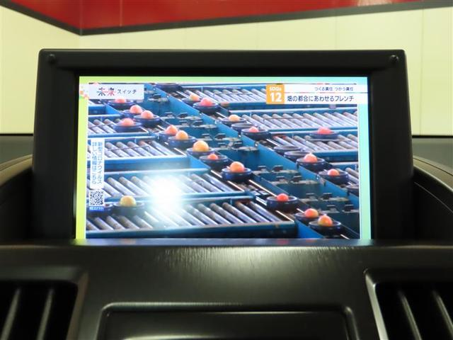 G ナビ&TV ETC バックカメラ スマートキー アイドリングストップ ミュージックプレイヤー接続可 横滑り防止機能 LEDヘッドランプ キーレス 盗難防止装置 電動シート DVD再生 乗車定員5人(10枚目)