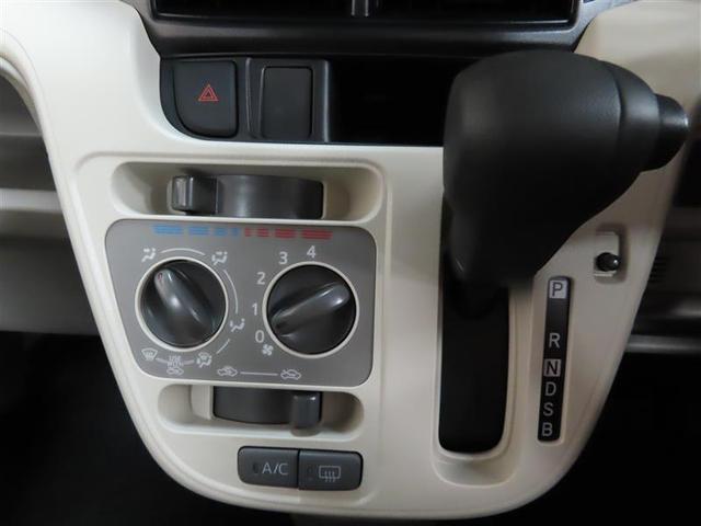 L SAIII 衝突被害軽減システム アイドリングストップ 横滑り防止機能 キーレス 盗難防止装置 乗車定員4人 ABS エアバッグ オートマ(9枚目)