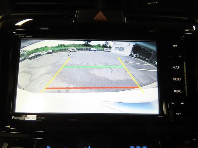1.5G ナビ&TV ETC アイドリングストップ 横滑り防止機能 ワンオーナー キーレス 盗難防止装置 乗車定員5人 ABS エアバッグ オートマ(9枚目)