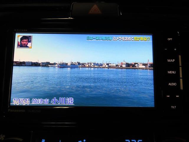 1.5G ナビ&TV ETC アイドリングストップ 横滑り防止機能 ワンオーナー キーレス 盗難防止装置 乗車定員5人 ABS エアバッグ オートマ(10枚目)