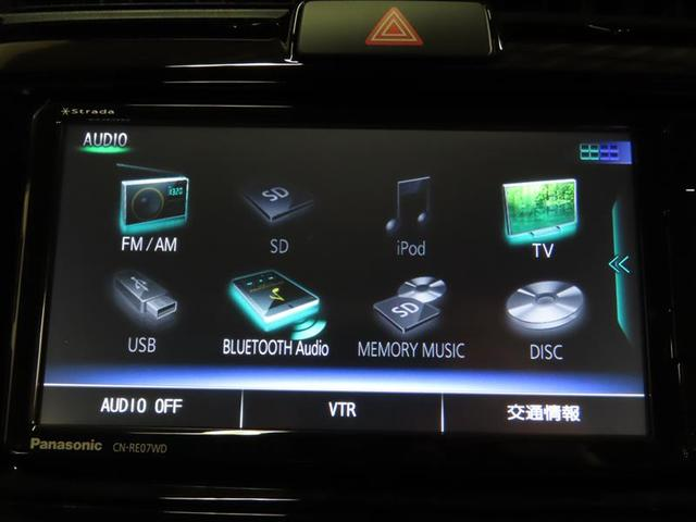 1.5G ナビ&TV ETC アイドリングストップ 横滑り防止機能 ワンオーナー キーレス 盗難防止装置 乗車定員5人 ABS エアバッグ オートマ(11枚目)