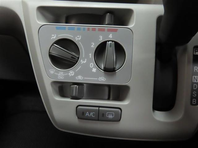 X リミテッドSAIII 4WD ETC ドラレコ アイドリングストップ ミュージックプレイヤー接続可 横滑り防止機能 LEDヘッドランプ ワンオーナー キーレス 盗難防止装置 乗車定員4人 ABS エアバッグ オートマ(10枚目)