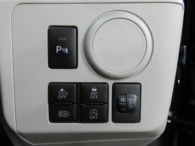 X リミテッドSAIII 4WD ETC ドラレコ アイドリングストップ ミュージックプレイヤー接続可 横滑り防止機能 LEDヘッドランプ ワンオーナー キーレス 盗難防止装置 乗車定員4人 ABS エアバッグ オートマ(12枚目)