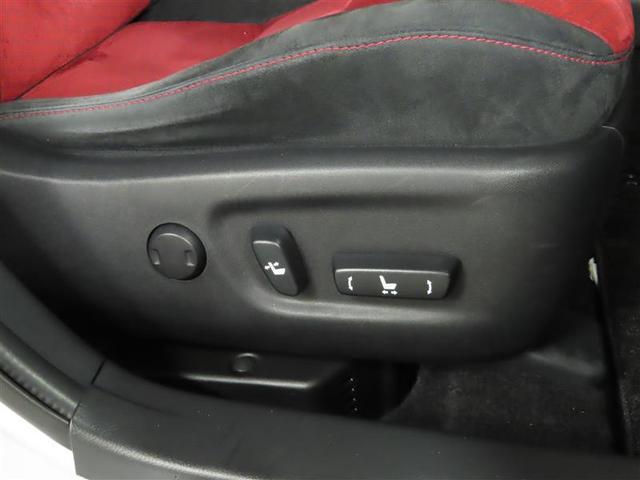 CT200h Fスポーツ ナビ&TV ETC バックカメラ スマートキー アイドリングストップ ミュージックプレイヤー接続可 横滑り防止機能 LEDヘッドランプ キーレス 盗難防止装置 電動シート DVD再生 乗車定員5人(19枚目)
