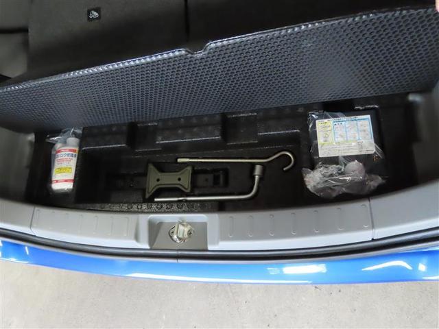 FXリミテッド スマートキー キーレス 盗難防止装置 乗車定員4人 ABS エアバッグ オートマ(10枚目)