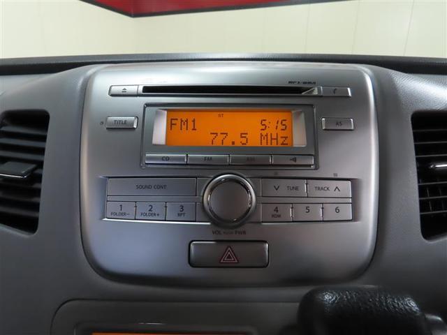 FXリミテッド スマートキー キーレス 盗難防止装置 乗車定員4人 ABS エアバッグ オートマ(11枚目)