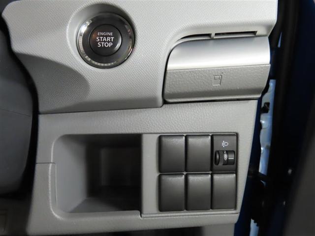 FXリミテッド スマートキー キーレス 盗難防止装置 乗車定員4人 ABS エアバッグ オートマ(13枚目)
