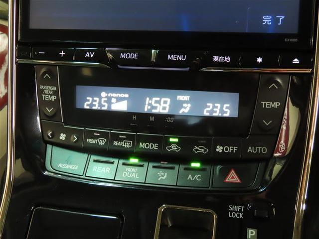 2.4Z ゴールデンアイズII ナビ&TV 両側電動スライド ETC バックカメラ スマートキー 後席モニター HIDヘッドライト 横滑り防止機能 キーレス 盗難防止装置 DVD再生 乗車定員7人 3列シート ABS Wエアコン(11枚目)