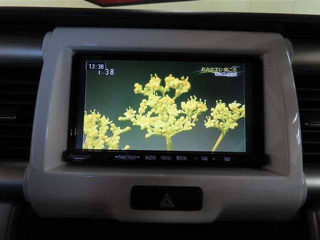 X 4WD ナビ&TV ETC スマートキー アイドリングストップ HIDヘッドライト 横滑り防止機能 ワンオーナー キーレス 盗難防止装置 DVD再生 乗車定員4人 ABS エアバッグ オートマ(11枚目)