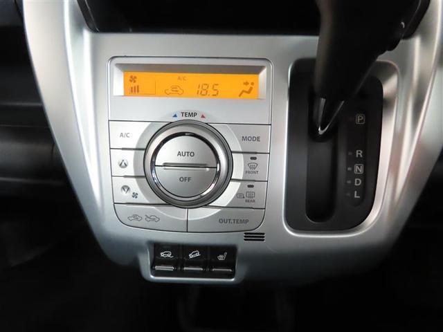 X 4WD ナビ&TV ETC スマートキー アイドリングストップ HIDヘッドライト 横滑り防止機能 ワンオーナー キーレス 盗難防止装置 DVD再生 乗車定員4人 ABS エアバッグ オートマ(12枚目)