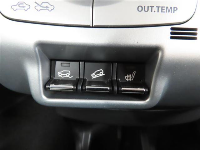 X 4WD ナビ&TV ETC スマートキー アイドリングストップ HIDヘッドライト 横滑り防止機能 ワンオーナー キーレス 盗難防止装置 DVD再生 乗車定員4人 ABS エアバッグ オートマ(13枚目)