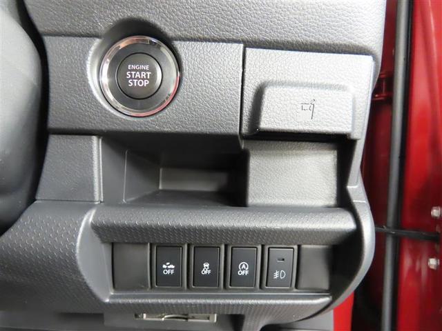 X 4WD ナビ&TV ETC スマートキー アイドリングストップ HIDヘッドライト 横滑り防止機能 ワンオーナー キーレス 盗難防止装置 DVD再生 乗車定員4人 ABS エアバッグ オートマ(14枚目)