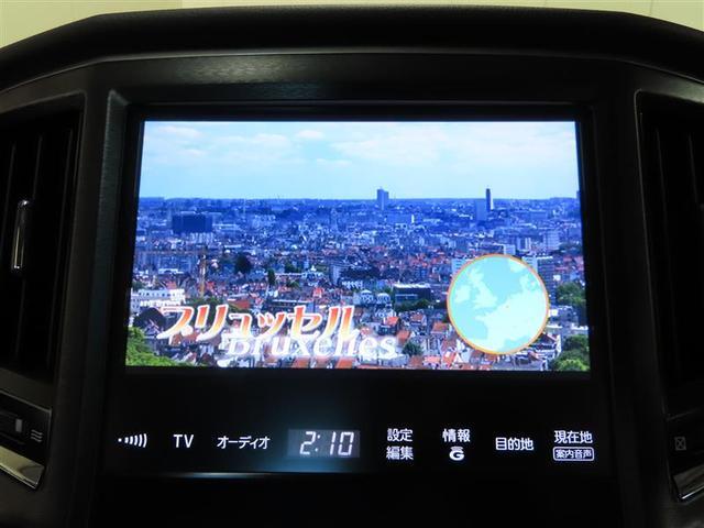 アスリートS ナビ&TV ETC バックカメラ スマートキー アイドリングストップ ミュージックプレイヤー接続可 横滑り防止機能 LEDヘッドランプ ワンオーナー キーレス 盗難防止装置 電動シート DVD再生(10枚目)
