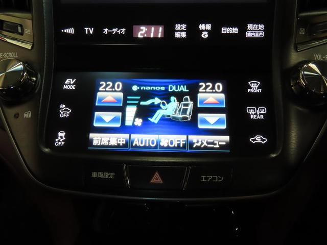 アスリートS ナビ&TV ETC バックカメラ スマートキー アイドリングストップ ミュージックプレイヤー接続可 横滑り防止機能 LEDヘッドランプ ワンオーナー キーレス 盗難防止装置 電動シート DVD再生(11枚目)