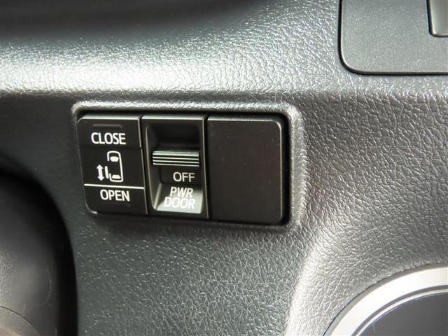 X 4WD 電動スライドドア 横滑り防止機能 キーレス 乗車定員6人 3列シート ABS エアバッグ オートマ(17枚目)