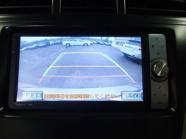 「トヨタ」「プリウスアルファ」「ミニバン・ワンボックス」「新潟県」の中古車8