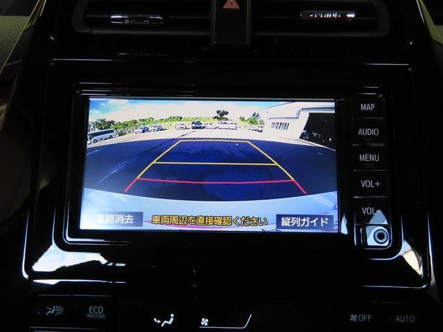 A ETC バックカメラ スマートキー アイドリングストップ ミュージックプレイヤー接続可 横滑り防止機能 LEDヘッドランプ ワンオーナー キーレス 盗難防止装置 電動シート 乗車定員5人 ABS(9枚目)
