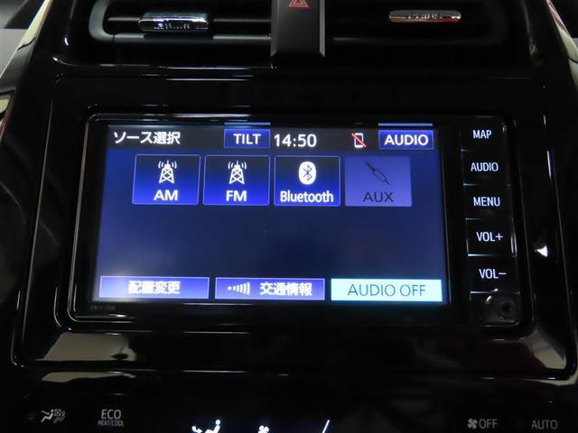 A ETC バックカメラ スマートキー アイドリングストップ ミュージックプレイヤー接続可 横滑り防止機能 LEDヘッドランプ ワンオーナー キーレス 盗難防止装置 電動シート 乗車定員5人 ABS(10枚目)