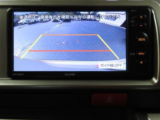 グランドキャビン 4WD ナビ&TV 電動スライドドア ETC バックカメラ ESC 横滑り防止機能  ワンオーナー キーレス 盗難防止装置 乗車定員 10人  3列シート ABS Wエアコン エアバッグ(8枚目)