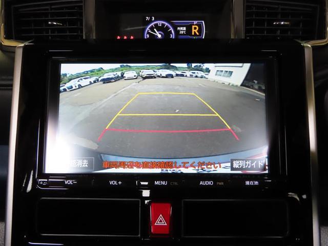 カスタムG S ナビ&TV 両側電動スライド ETC バックカメラ スマートキー アイドリングストップ 横滑り防止機能 LEDヘッドランプ ワンオーナー キーレス 盗難防止装置 DVD再生 乗車定員5人 ABS(9枚目)