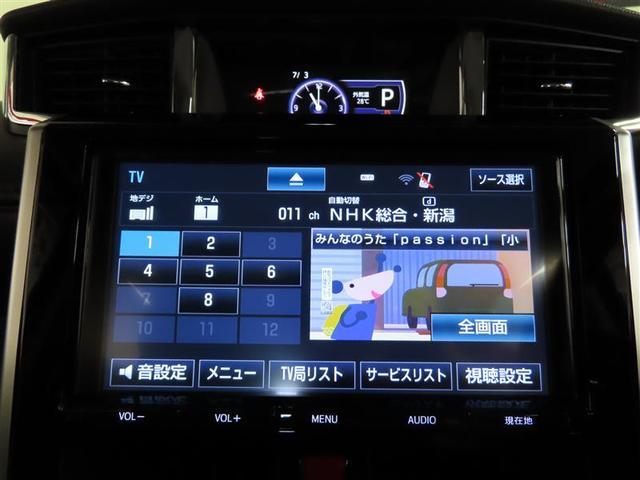 カスタムG S ナビ&TV 両側電動スライド ETC バックカメラ スマートキー アイドリングストップ 横滑り防止機能 LEDヘッドランプ ワンオーナー キーレス 盗難防止装置 DVD再生 乗車定員5人 ABS(10枚目)