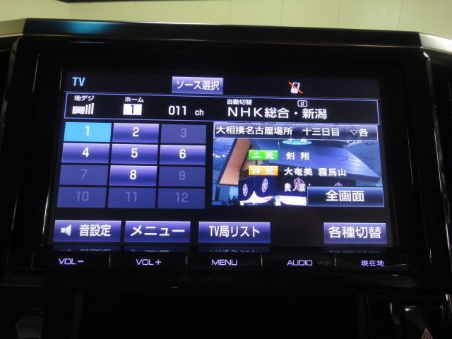 「トヨタ」「アルファード」「ミニバン・ワンボックス」「新潟県」の中古車10