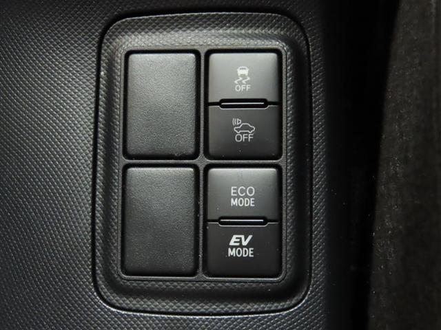 Sスタイルブラック バックカメラ 乗車定員5人 ABS エアバッグ ハイブリッド オートマ(12枚目)