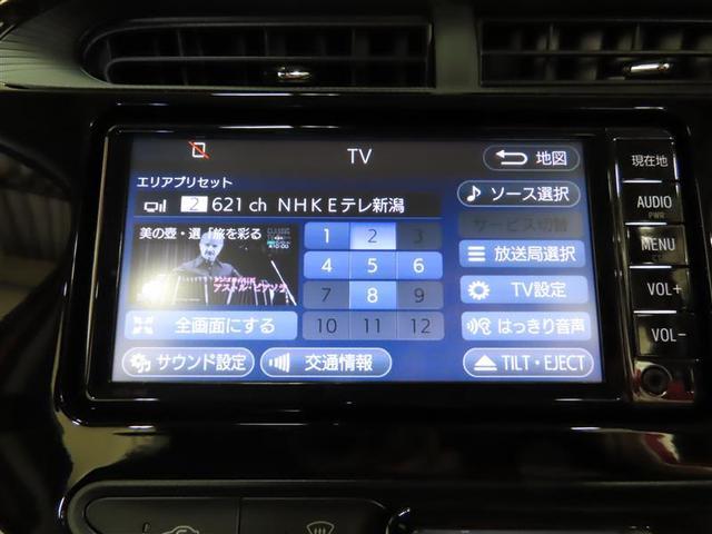 クロスオーバー バックカメラ 乗車定員5人 ABS エアバッグ ハイブリッド オートマ(10枚目)