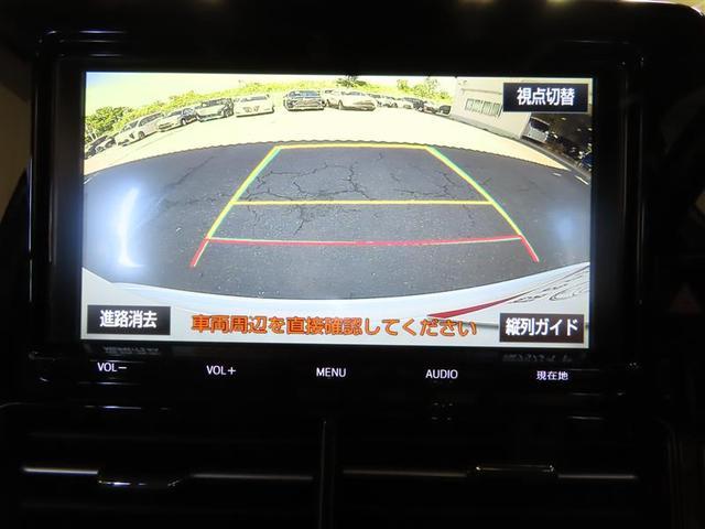 アエラス プレミアム ナビ&TV 両側電動スライド ETC バックカメラ スマートキー 後席モニター 横滑り防止機能 LEDヘッドランプ ワンオーナー キーレス 盗難防止装置 電動シート DVD再生 乗車定員7人 ABS(10枚目)