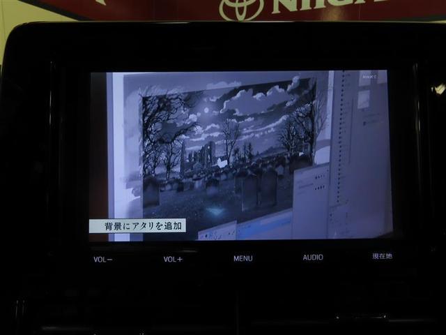 アエラス プレミアム ナビ&TV 両側電動スライド ETC バックカメラ スマートキー 後席モニター 横滑り防止機能 LEDヘッドランプ ワンオーナー キーレス 盗難防止装置 電動シート DVD再生 乗車定員7人 ABS(11枚目)