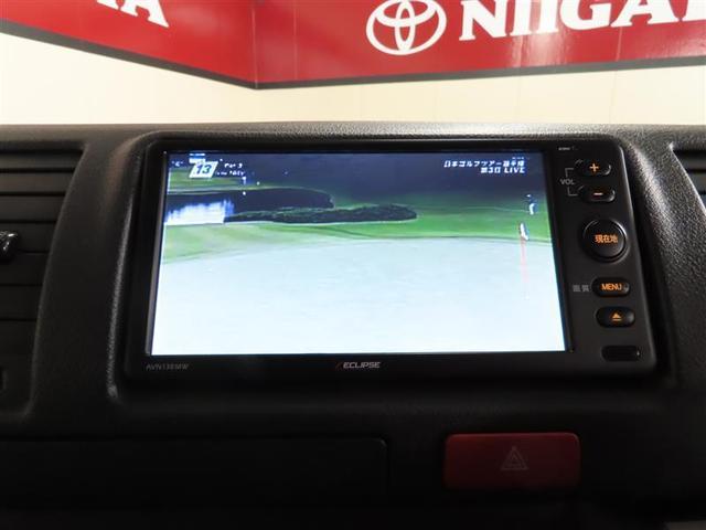 ロングDX GLP 4WD 乗車定員6人 ディーゼル ABS エアバッグ オートマ(10枚目)