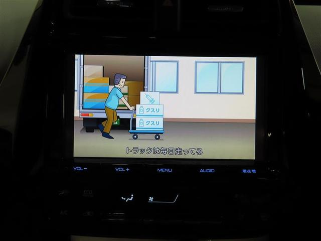 A 4WD ナビ&TV ETC バックカメラ スマートキー アイドリングストップ 横滑り防止機能 LEDヘッドランプ ワンオーナー キーレス 盗難防止装置 DVD再生 乗車定員5人 寒冷地 ABS(15枚目)