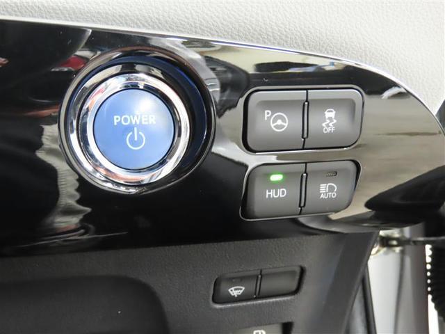 A 4WD ナビ&TV ETC バックカメラ スマートキー アイドリングストップ 横滑り防止機能 LEDヘッドランプ ワンオーナー キーレス 盗難防止装置 DVD再生 乗車定員5人 寒冷地 ABS(20枚目)