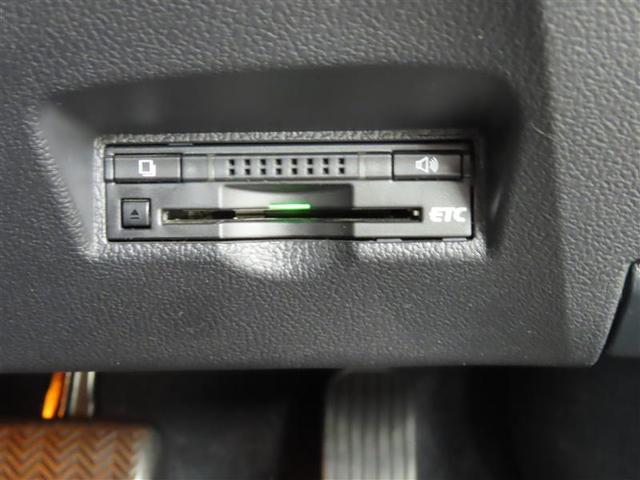 A 4WD ナビ&TV ETC バックカメラ スマートキー アイドリングストップ 横滑り防止機能 LEDヘッドランプ ワンオーナー キーレス 盗難防止装置 DVD再生 乗車定員5人 寒冷地 ABS(21枚目)