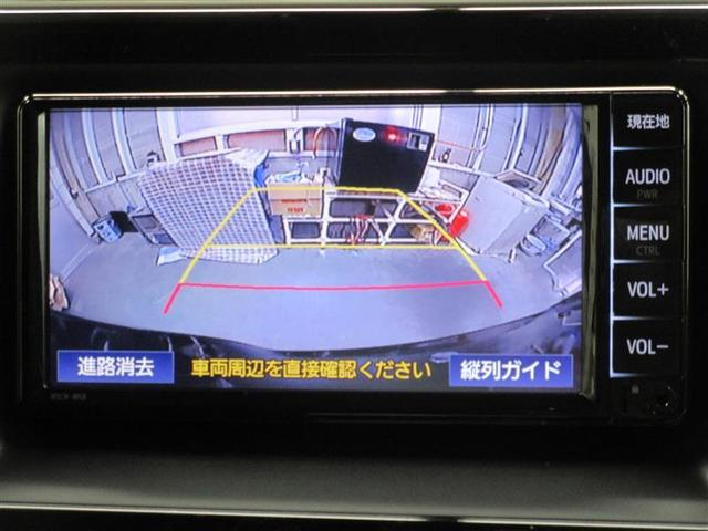 G ナビ&TV 両側電動スライド 衝突被害軽減システム ETC バックカメラ スマートキー アイドリングストップ ミュージックプレイヤー接続可 横滑り防止機能 LEDヘッドランプ キーレス 盗難防止装置(4枚目)